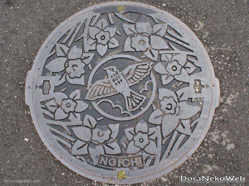 香南市(高知県)の「フタw」Part3