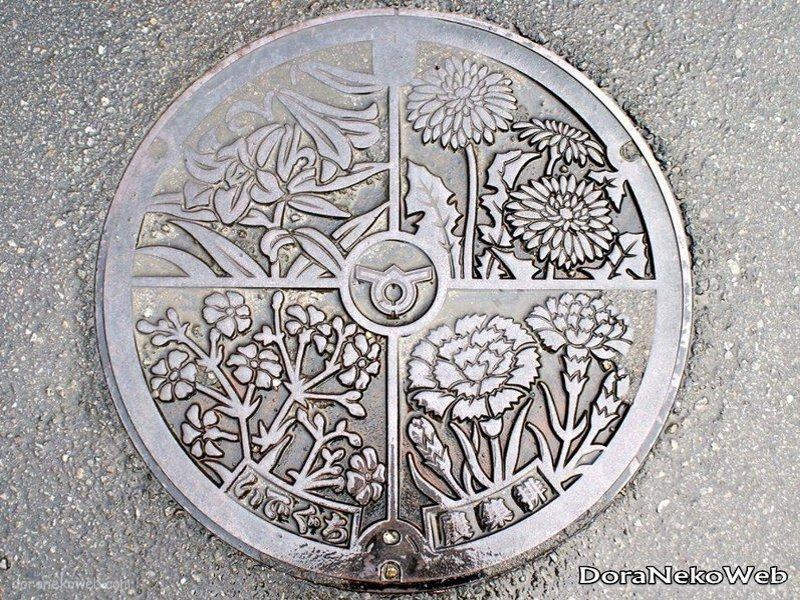 黒潮町(高知県)の「フタw」Part3