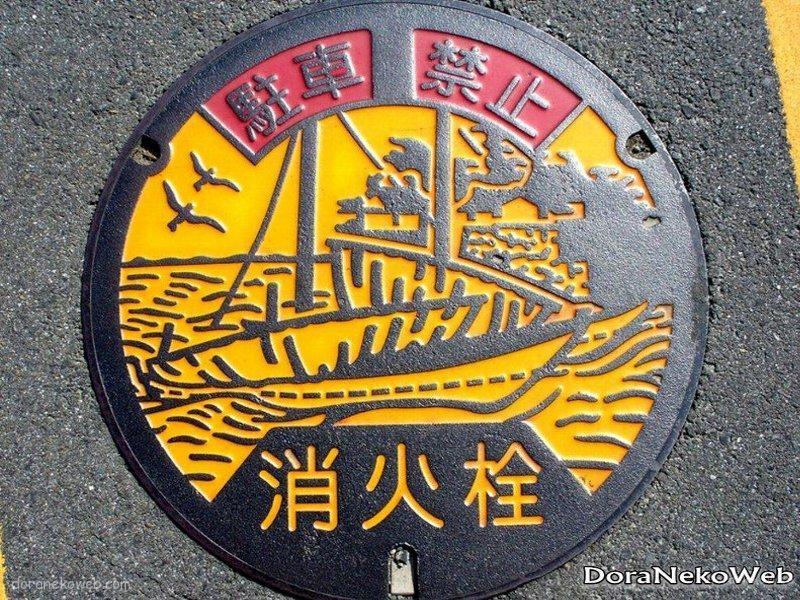 桑名市(三重県)の「フタw」