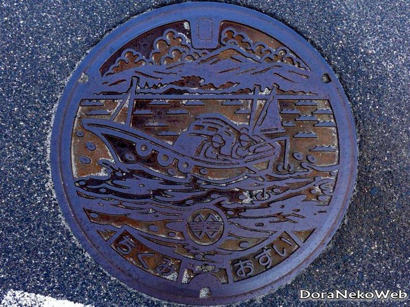 松江市(島根県)の「フタw」Part3