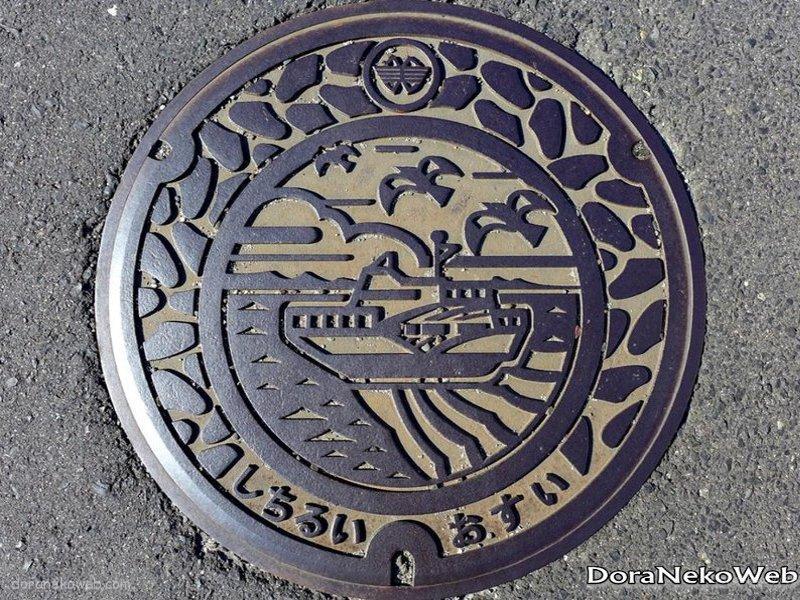 松江市(島根県)の「フタw」Part4
