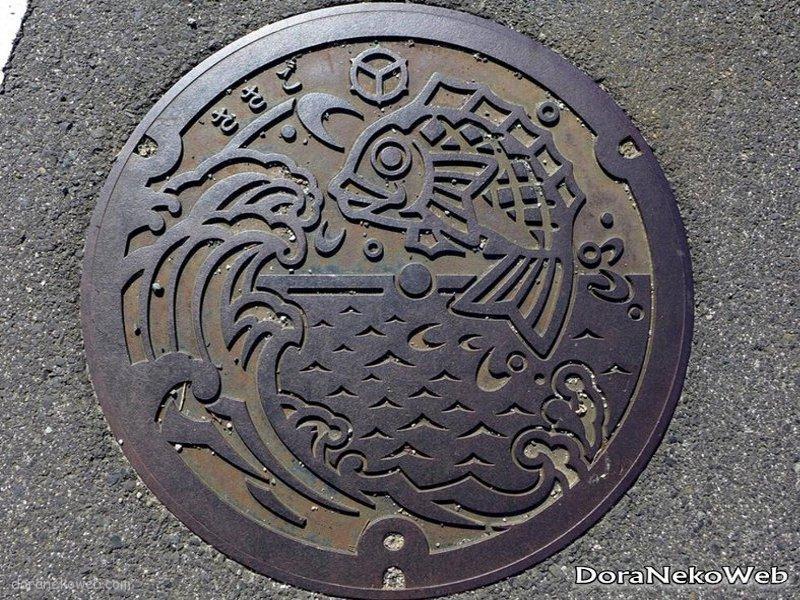 松江市(島根県)の「フタw」Part5
