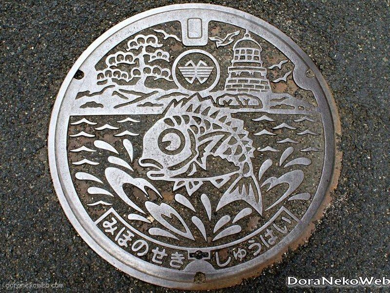 松江市(島根県)の「フタw」Part7
