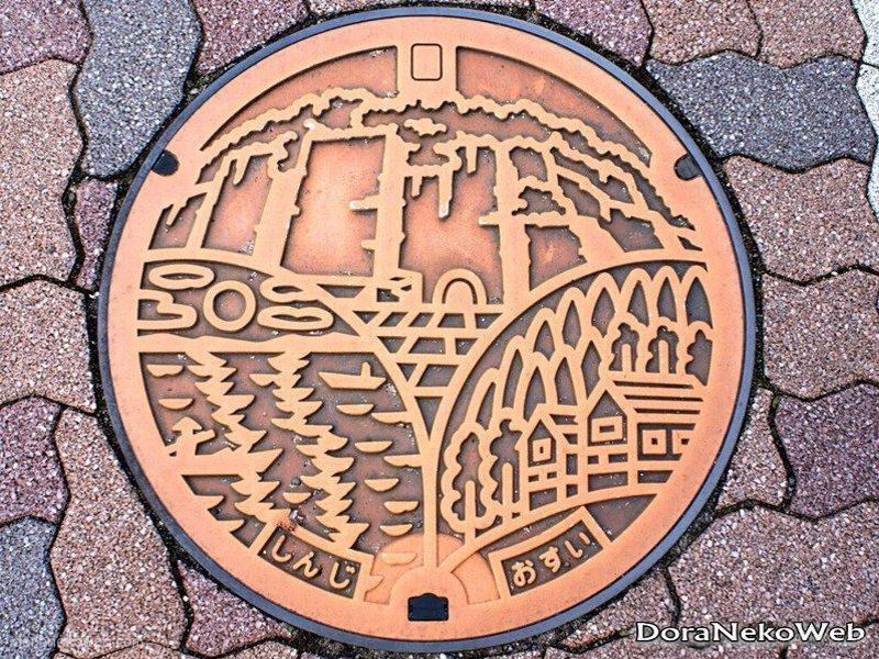 松江市(島根県)の「フタw」Part11