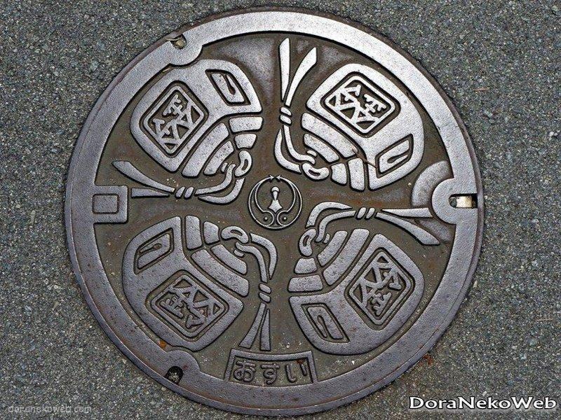 松阪市(三重県)の「フタw」