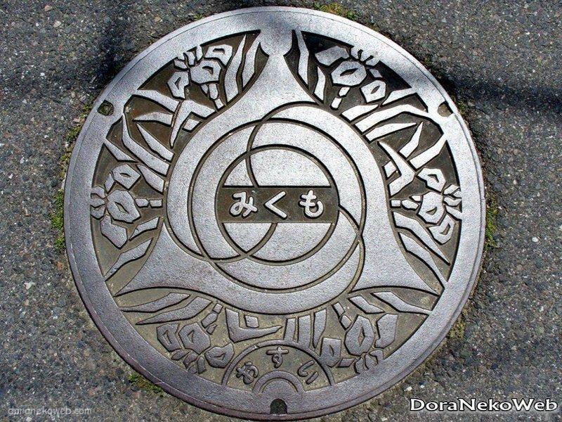 松阪市(三重県)の「フタw」Part4