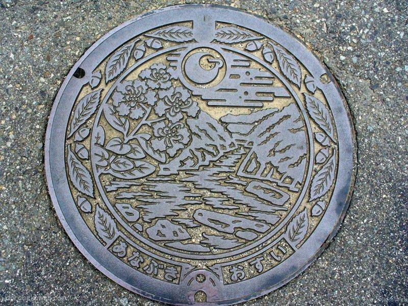 美馬市(徳島県)の「フタw」Part4