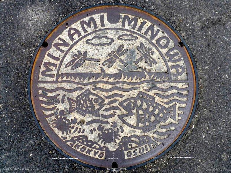 南箕輪村(長野県)の「フタw」