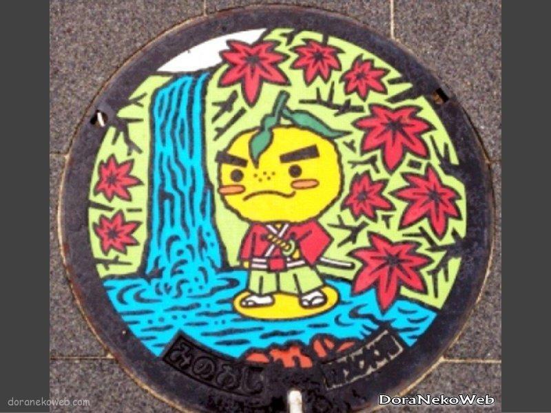 箕面市(大阪府)の「フタw」Part2