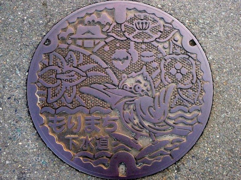 森町(静岡県)の「フタw」