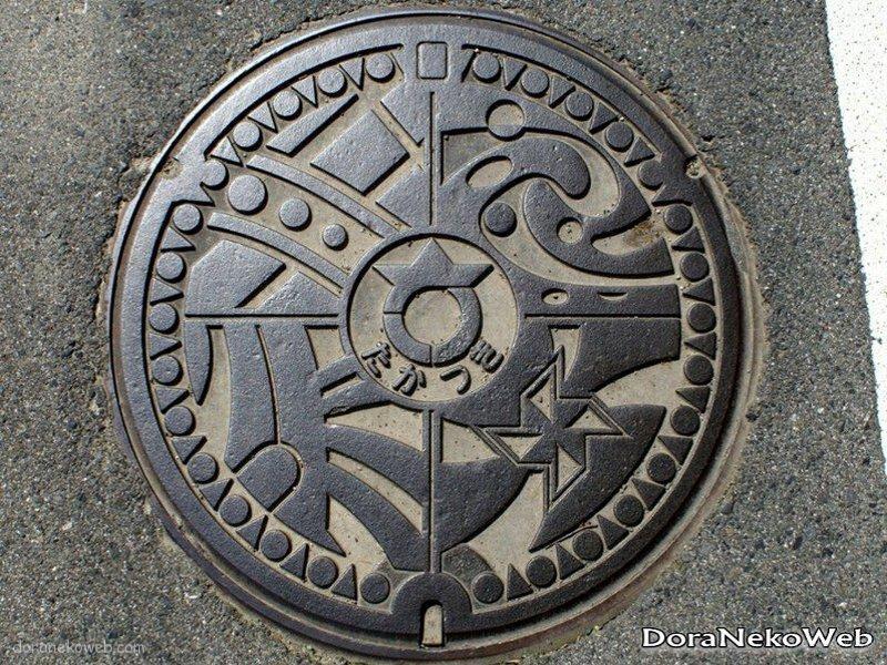 長浜市(滋賀県)の「フタw」Part4