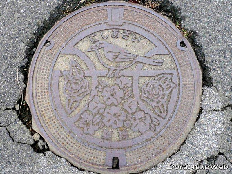 長浜市(滋賀県)の「フタw」Part5