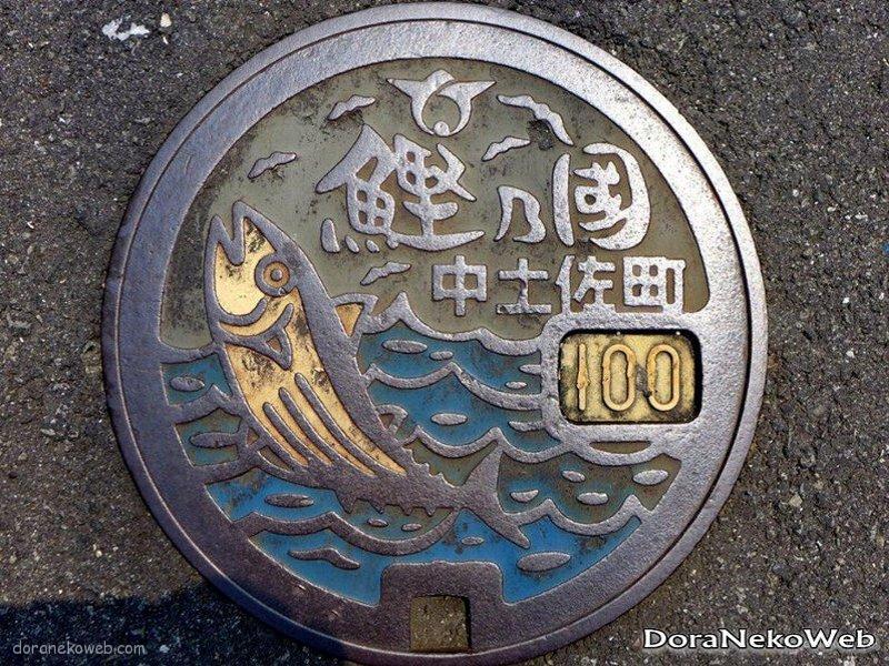中土佐町(高知県)の「フタw」Part2