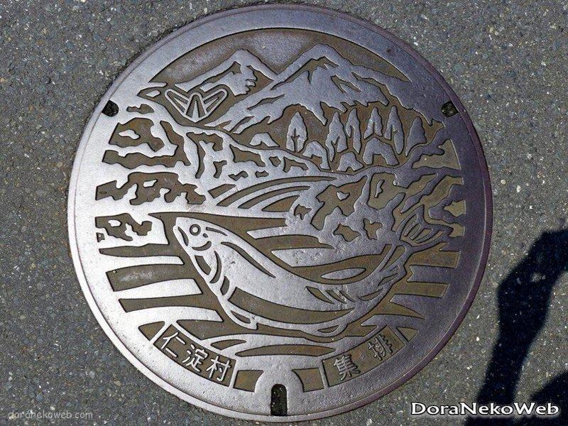 仁淀川町(高知県)の「フタw」Part2