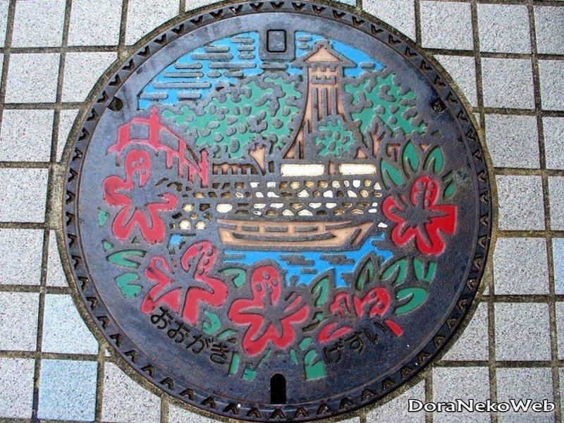 大垣市(岐阜県)の「フタw」Part2