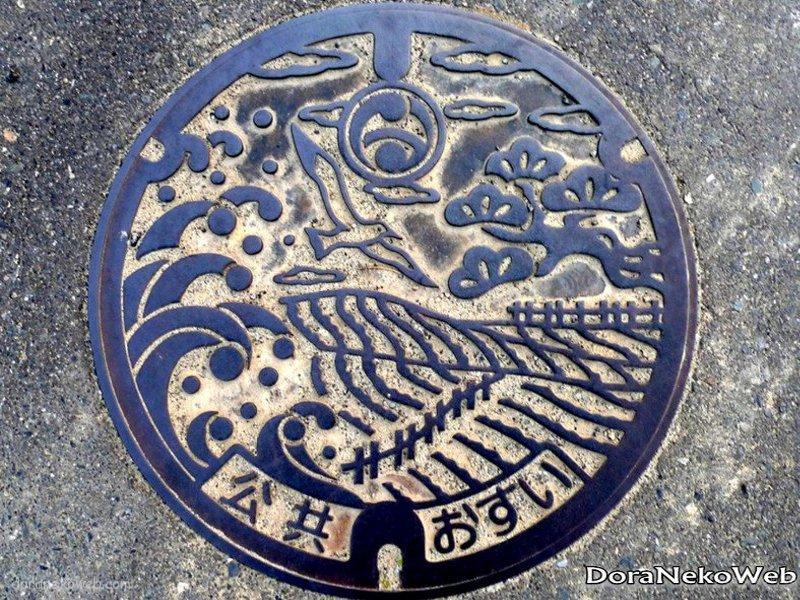 御前崎市(静岡県)の「フタw」
