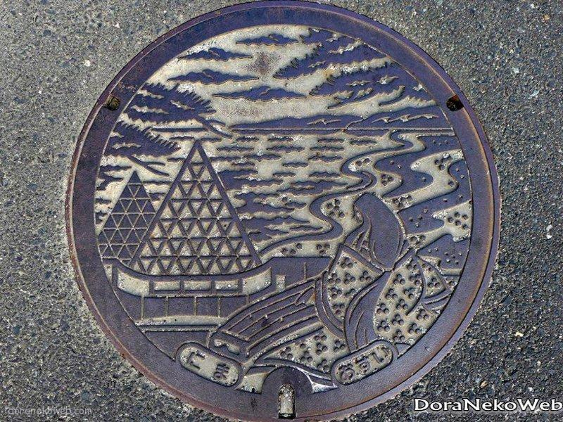 大田市(島根県)の「フタw」Part3