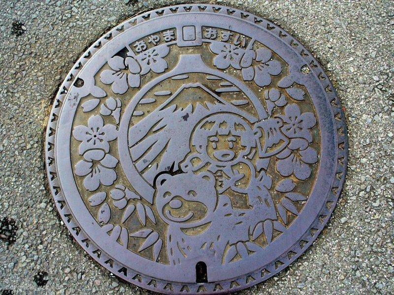 小山町(静岡県)の「フタw」