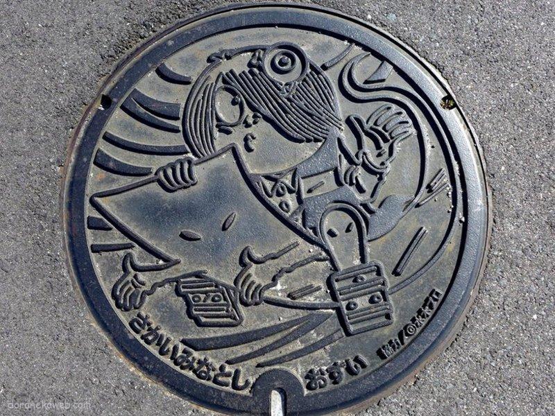 境港市(鳥取県)の「フタw」