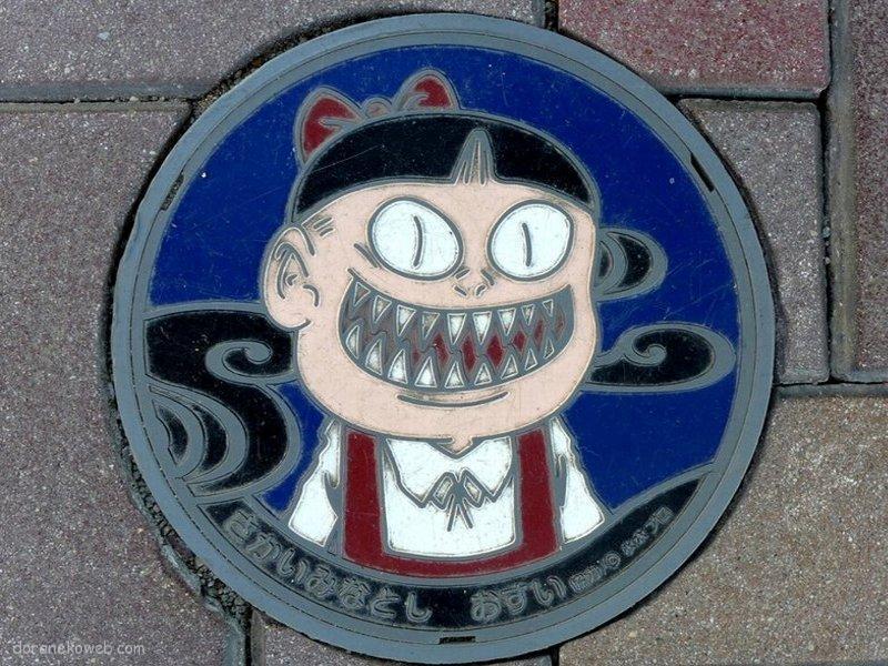 境港市(鳥取県)の「フタw」Part2