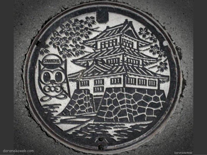 三戸町(青森県)の「フタw」