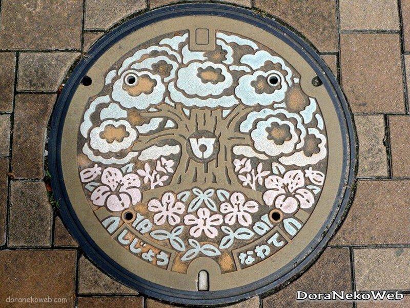 四條畷市(大阪府)の「フタw」