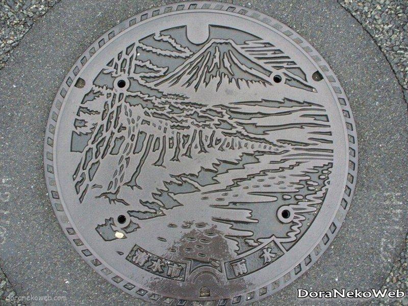 静岡市(静岡県)の「フタw」