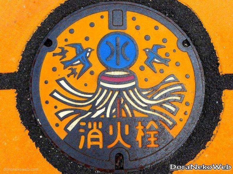 静岡市(静岡県)の「フタw」Part4