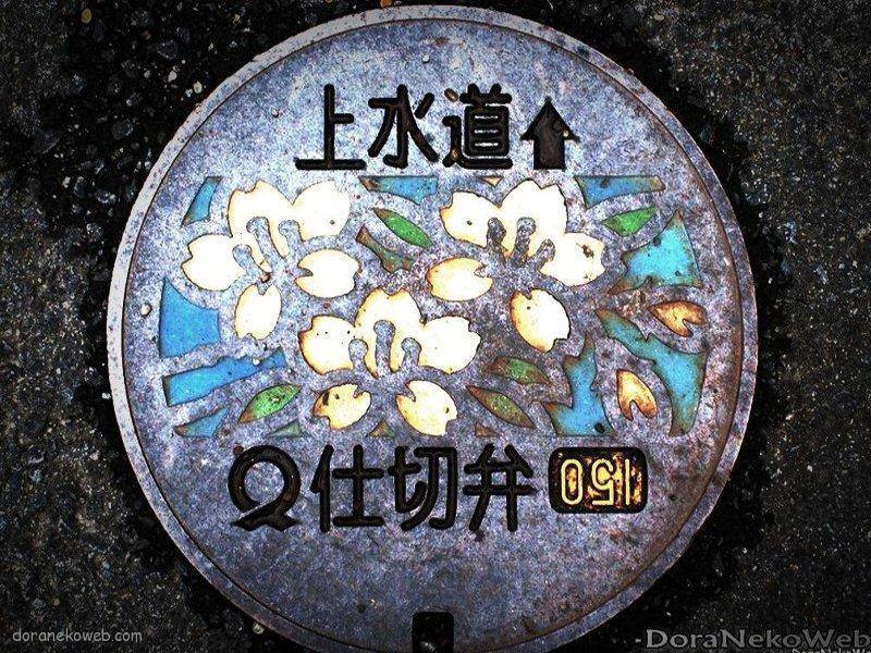 宿毛市(高知県)の「フタw」Part2