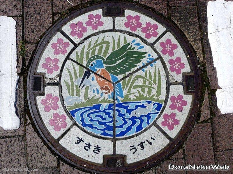 須崎市(高知県)の「フタw」
