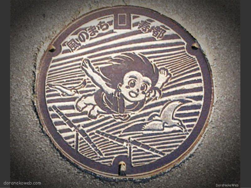 寿都町(北海道)の「フタw」