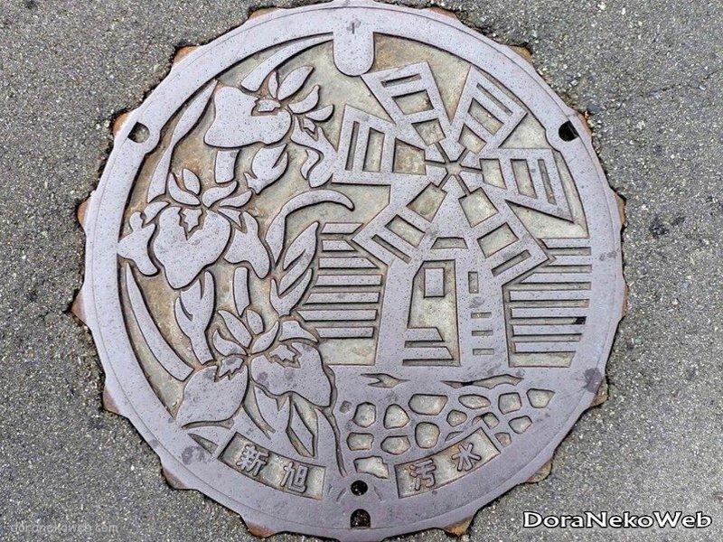 高島市(滋賀県)の「フタw」Part7