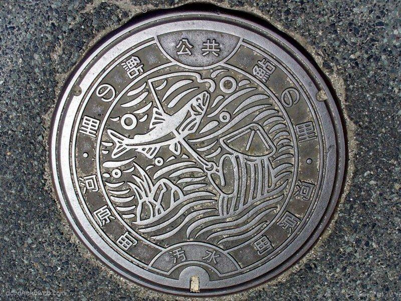 鳥取市(鳥取県)の「フタw」Part3