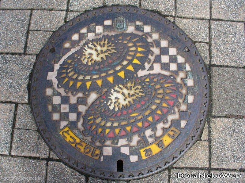 鳥取市(鳥取県)の「フタw」Part4