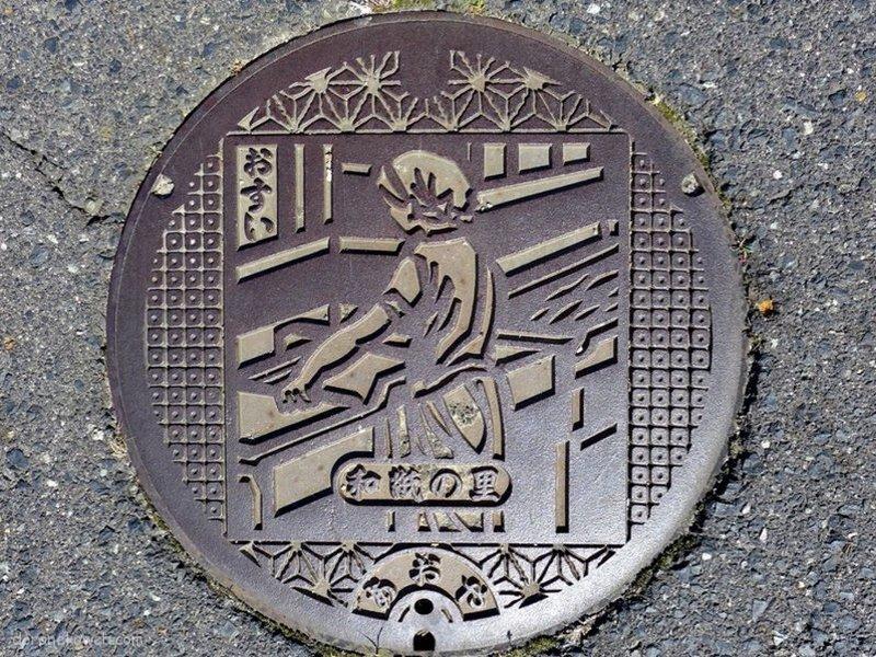 鳥取市(鳥取県)の「フタw」Part5