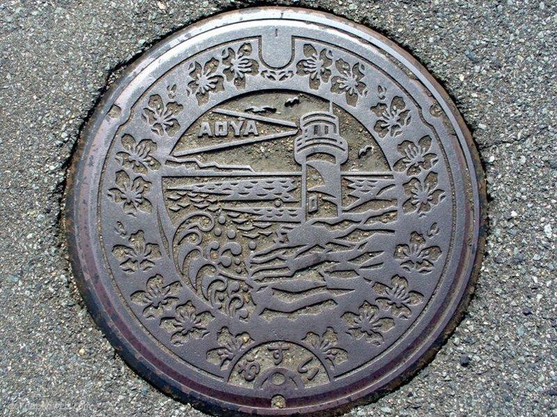 鳥取市(鳥取県)の「フタw」Part6