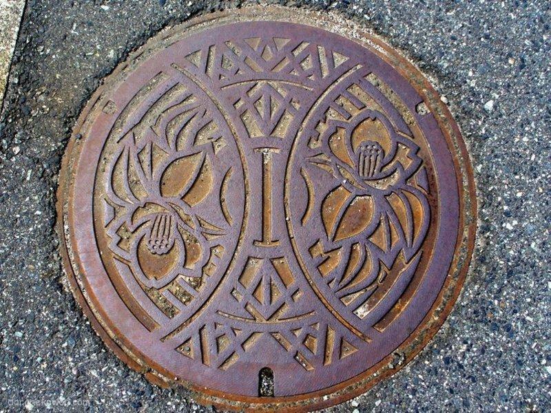 鳥取市(鳥取県)の「フタw」Part7