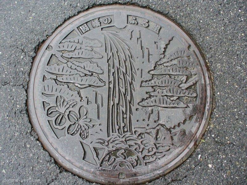 鳥取市(鳥取県)の「フタw」Part8