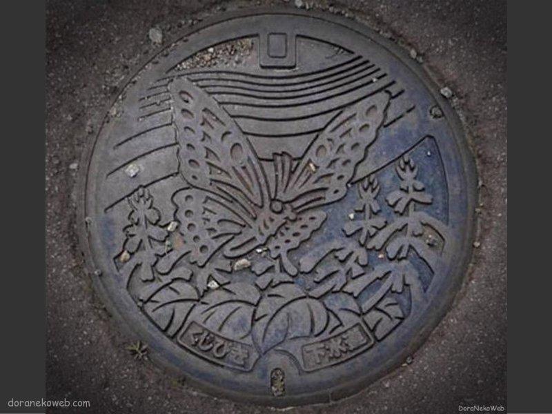 鶴岡市(山形県)の「フタw」