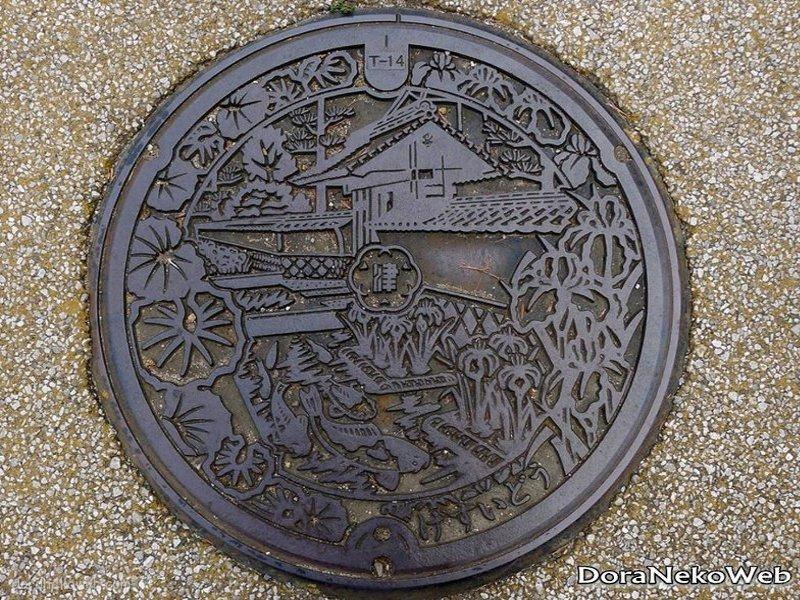 津和野町(島根県)の「フタw」Part2