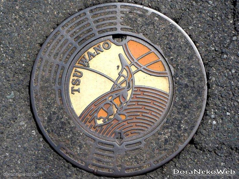 津和野町(島根県)の「フタw」Part3