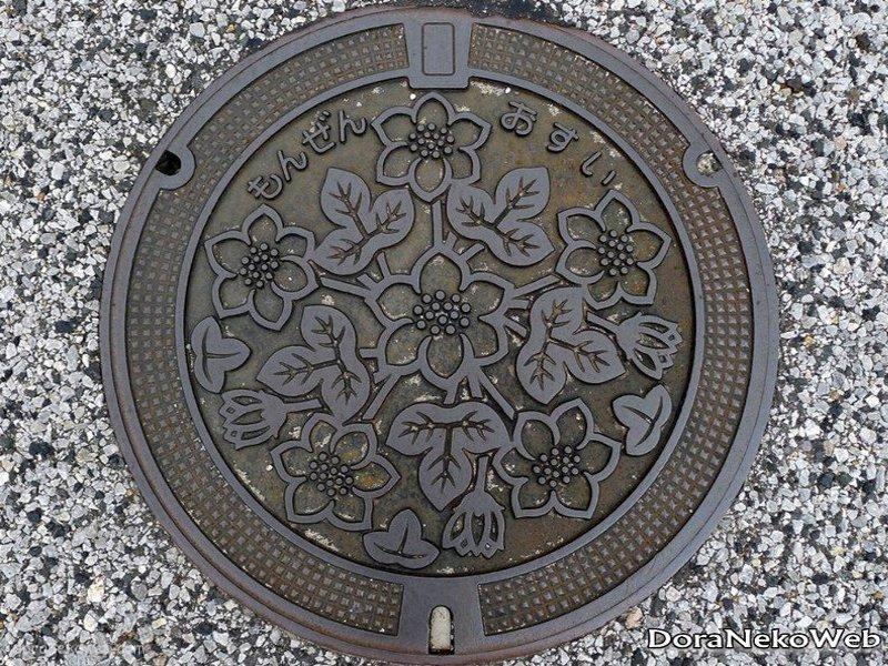 輪島市(石川県)の「フタw」Part2