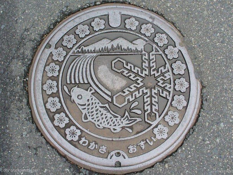 若桜町(鳥取県)の「フタw」