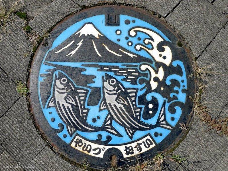 焼津市(静岡県)の「フタw」Part3