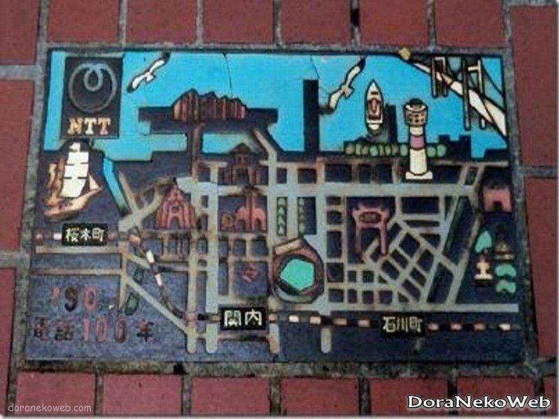 横浜市(神奈川県)の「フタw」Part4