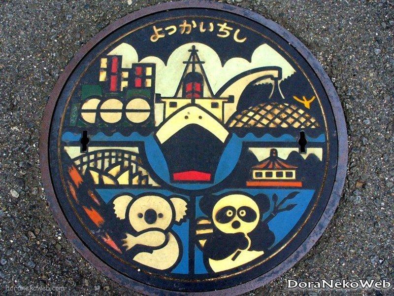 四日市市(三重県)の「フタw」Part2