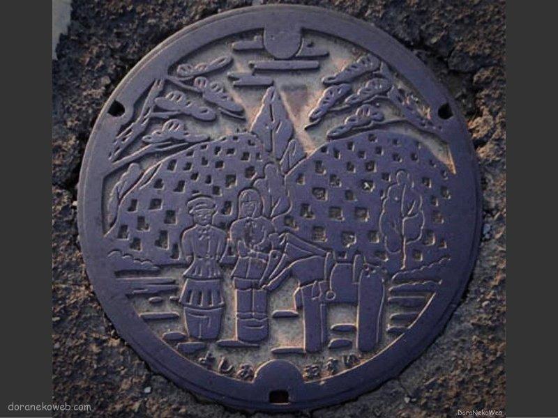 吉見町(埼玉県)の「フタw」