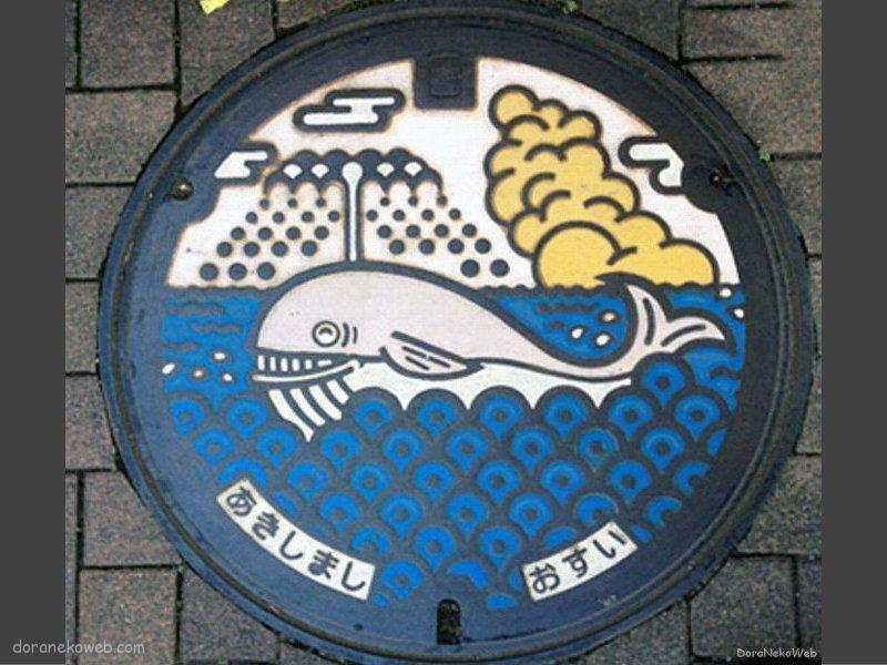 昭島市(東京都)の「フタw」Part2