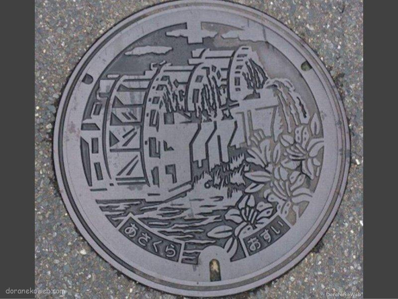 朝倉市(福岡県)の「フタw」