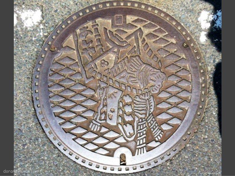 芦屋町(福岡県)の「フタw」